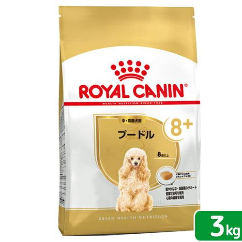 中・高齢犬用3kg
