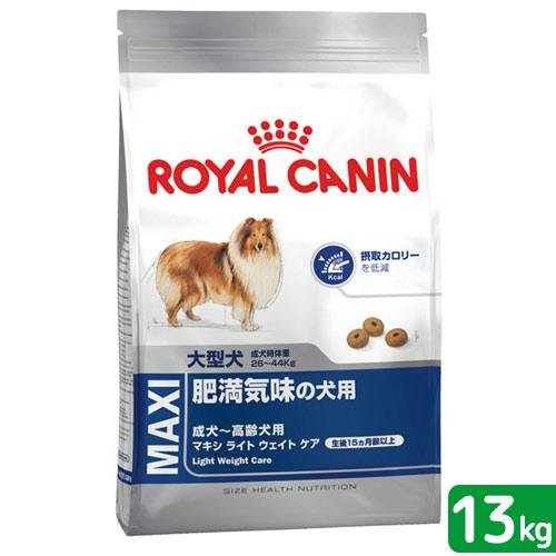 成犬・高齢犬用13kg