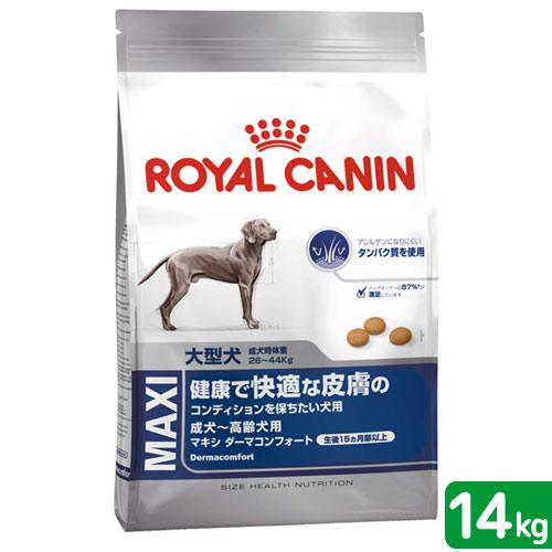 成犬・高齢犬用14kg