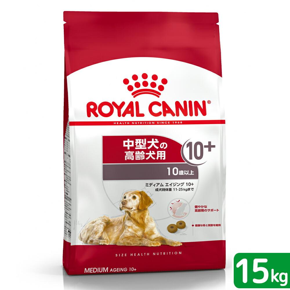 高齢犬用15kg