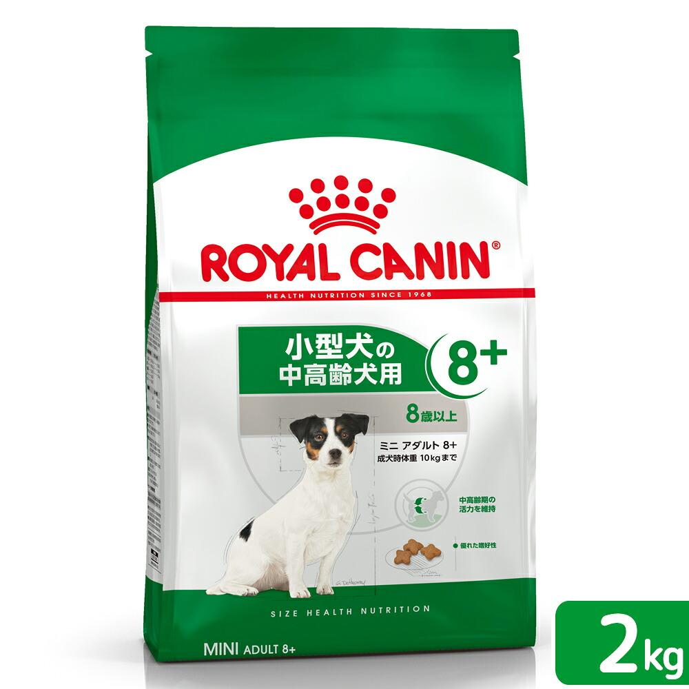 高齢犬用2kg