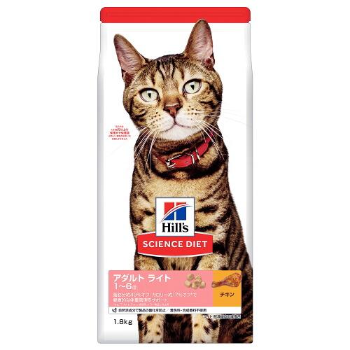 ヒルズ サイエンス・ダイエット アダルト ライト 1~6歳 肥満傾向の成猫用 チキン