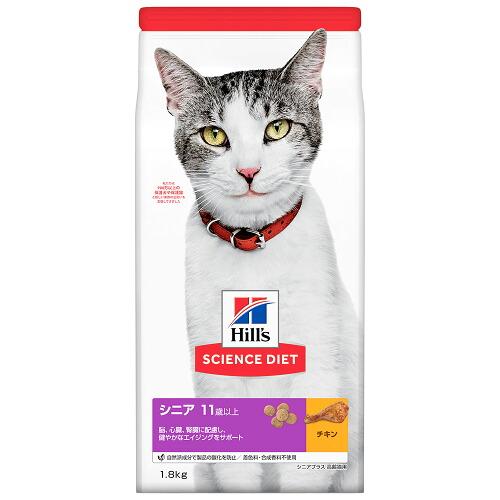ヒルズ サイエンス・ダイエット シニアプラス 11歳以上 高齢猫用 チキン