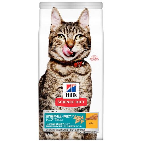 ヒルズ サイエンス・ダイエット シニア 7歳以上 室内猫用 チキン