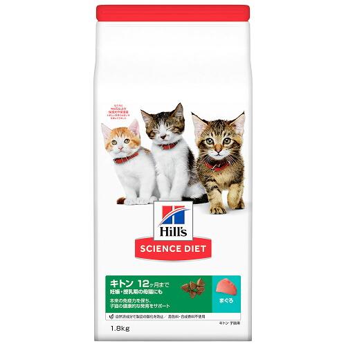 ヒルズ サイエンス・ダイエット キトン 12ヶ月まで 子猫用 まぐろ