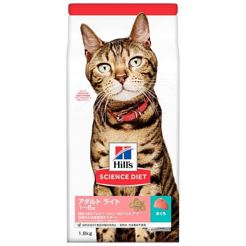 ヒルズ サイエンス・ダイエット アダルト ライト 1~6歳 肥満傾向の成猫用 まぐろ