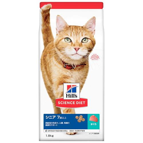 ヒルズ サイエンス・ダイエット シニア 7歳以上 高齢猫用 まぐろ