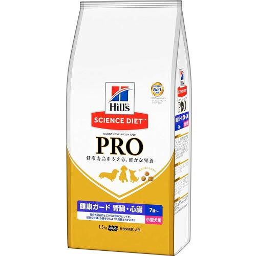ヒルズ サイエンス・ダイエット〈プロ〉 健康ガード 腎臓・心臓 小型犬用 7歳~