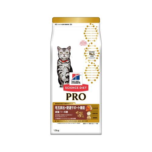 ヒルズ サイエンス・ダイエット〈プロ〉 健康ガード 便通・毛玉 1~6歳