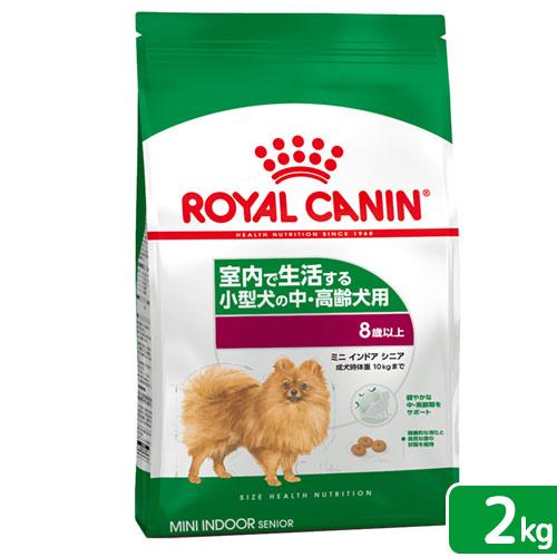 中・高齢犬用2kg
