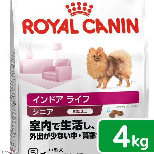 中・高齢犬用4kg