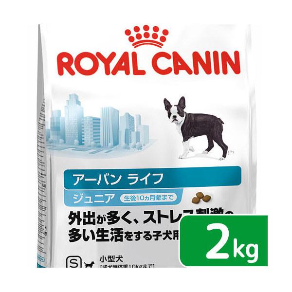 子犬用2kg