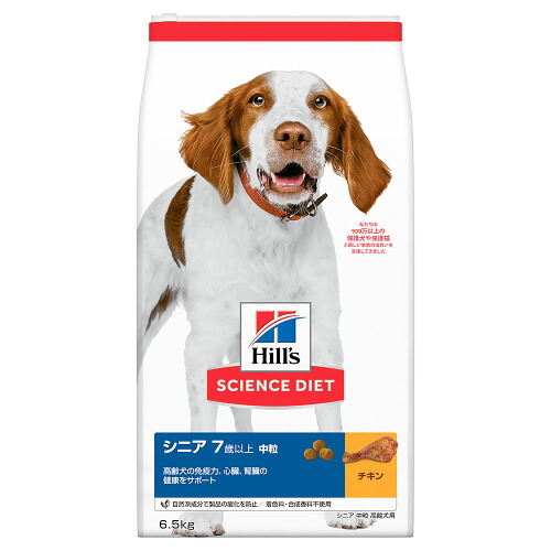 ヒルズ サイエンス・ダイエット シニア 7歳以上 高齢犬用 チキン 中粒