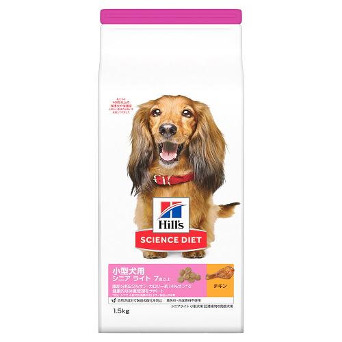 ヒルズ サイエンス・ダイエット 小型犬用 シニアライト 7歳以上 肥満傾向の高齢犬用 チキン