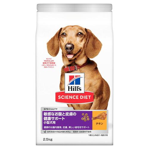 ヒルズ サイエンス・ダイエット 敏感なお腹と皮膚の健康サポート 小型犬用 チキン