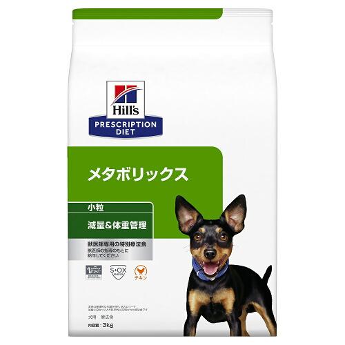 ヒルズ プリスクリプション・ダイエット〈犬用〉 メタボリックス 小粒