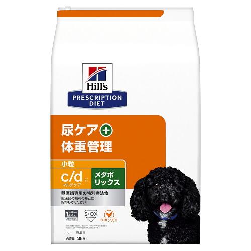 ヒルズ プリスクリプション・ダイエット〈犬用〉 c/d マルチケア+メタボリックス 小粒