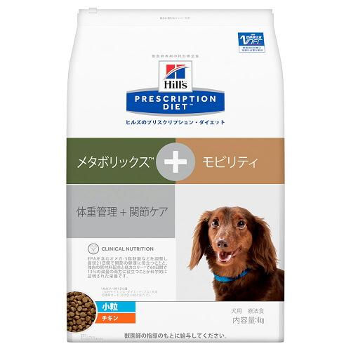 ヒルズ プリスクリプション・ダイエット〈犬用〉 メタボリックス+モビリティ 小粒