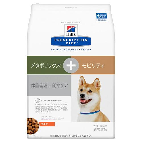 ヒルズ プリスクリプション・ダイエット〈犬用〉 メタボリックス+モビリティ
