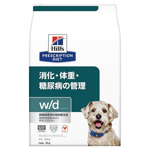 ヒルズ プリスクリプション・ダイエット〈犬用〉 w/d