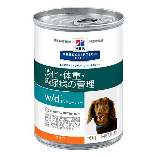 ヒルズ プリスクリプション・ダイエット〈犬用〉 w/d 缶