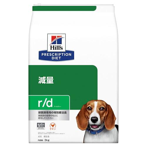 ヒルズ プリスクリプション・ダイエット〈犬用〉 r/d