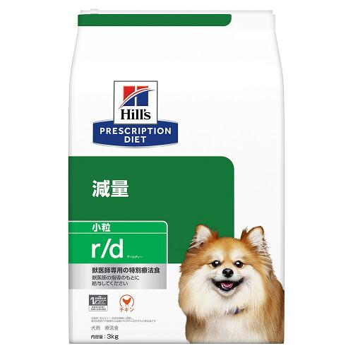ヒルズ プリスクリプション・ダイエット〈犬用〉 r/d 小粒