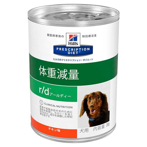 ヒルズ プリスクリプション・ダイエット〈犬用〉 r/d 缶