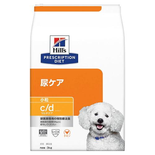 ヒルズ プリスクリプション・ダイエット〈犬用〉 c/d マルチケア 小粒