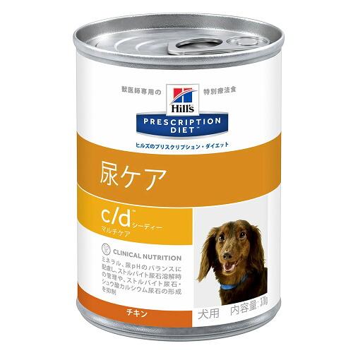 ヒルズ プリスクリプション・ダイエット〈犬用〉 c/d マルチケア 缶