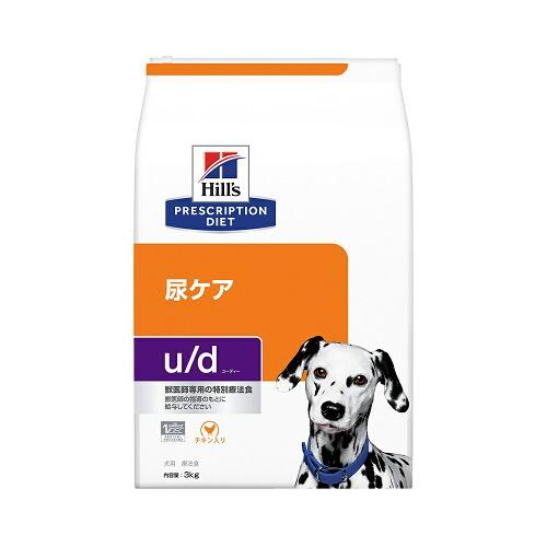 ヒルズ プリスクリプション・ダイエット〈犬用〉 u/d
