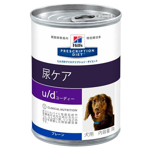 ヒルズ プリスクリプション・ダイエット〈犬用〉 u/d 缶