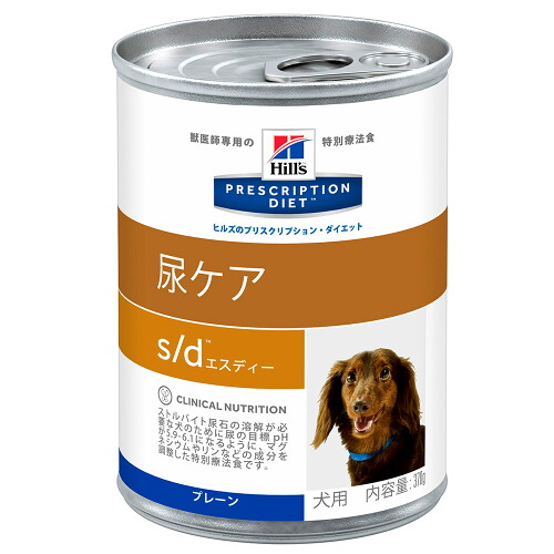 ヒルズ プリスクリプション・ダイエット〈犬用〉 s/d 缶