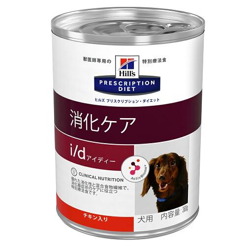 ヒルズ プリスクリプション・ダイエット〈犬用〉 i/d 缶