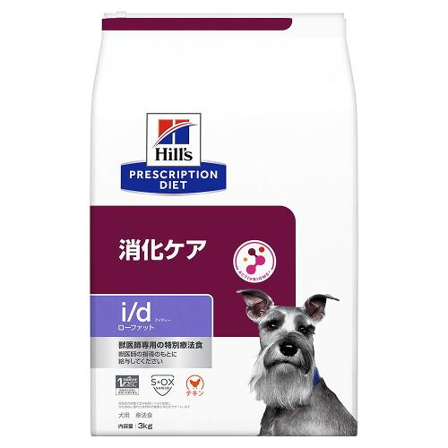 ヒルズ プリスクリプション・ダイエット〈犬用〉 i/d ローファット