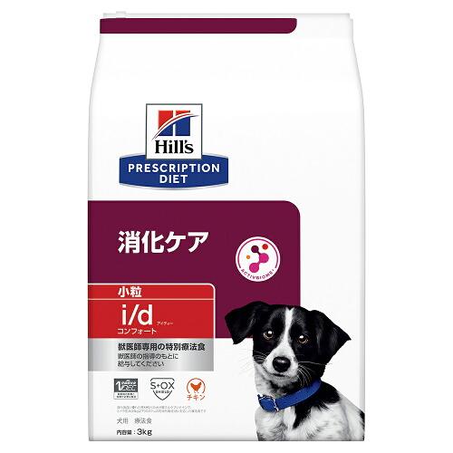 ヒルズ プリスクリプション・ダイエット〈犬用〉 i/d コンフォート 小粒