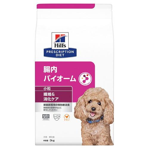 ヒルズ プリスクリプション・ダイエット〈犬用〉 腸内バイオーム 小粒