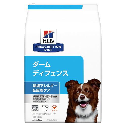 ヒルズ プリスクリプション・ダイエット〈犬用〉 ダーム ディフェンス