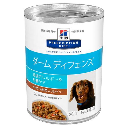 ヒルズ プリスクリプション・ダイエット〈犬用〉 ダーム ディフェンス チキン&野菜入りシチュー 缶