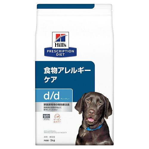 ヒルズ プリスクリプション・ダイエット〈犬用〉 d/d サーモン&ポテト