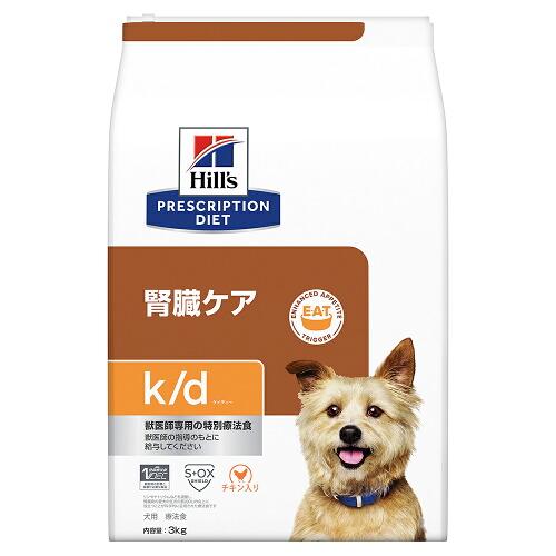 ヒルズ プリスクリプション・ダイエット〈犬用〉 k/d