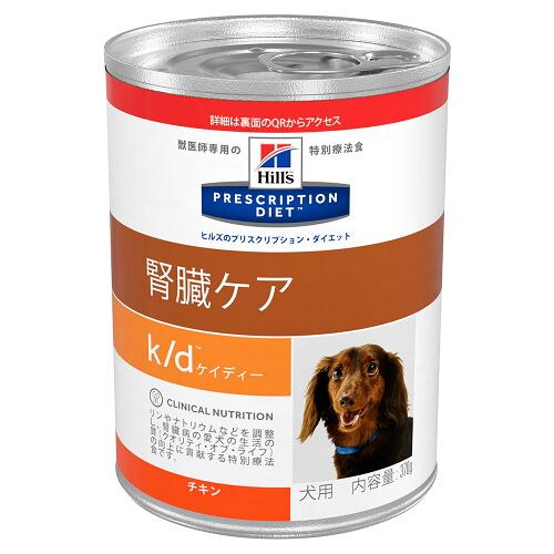 ヒルズ プリスクリプション・ダイエット〈犬用〉 k/d 缶