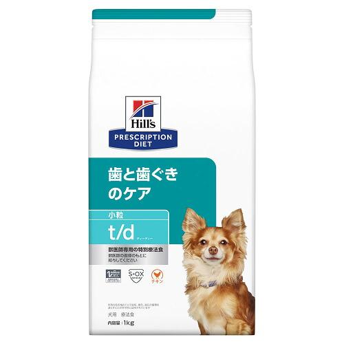 ヒルズ プリスクリプション・ダイエット〈犬用〉 t/d 小粒
