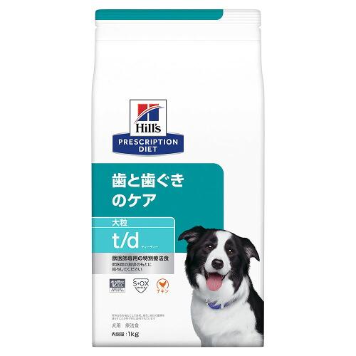 ヒルズ プリスクリプション・ダイエット〈犬用〉 t/d 大粒