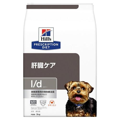 ヒルズ プリスクリプション・ダイエット〈犬用〉 l/d