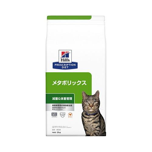 ヒルズ プリスクリプション・ダイエット〈猫用〉 メタボリックス