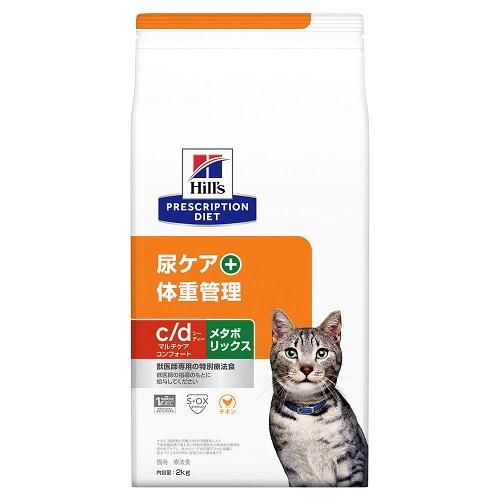 ヒルズ プリスクリプション・ダイエット〈猫用〉 c/d マルチケアコンフォート+メタボリックス