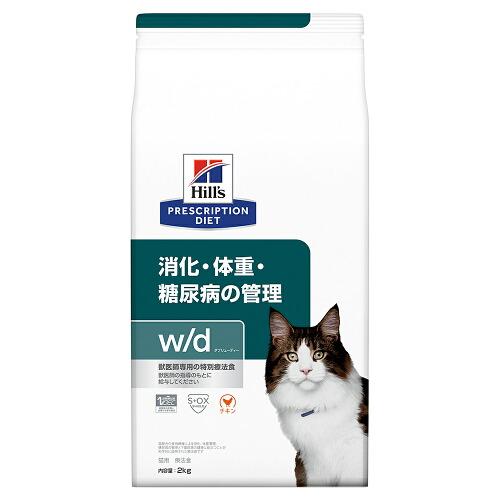 ヒルズ プリスクリプション・ダイエット〈猫用〉 w/d