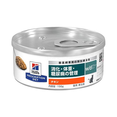 ヒルズ プリスクリプション・ダイエット〈猫用〉 w/d 粗挽きチキン入り 缶