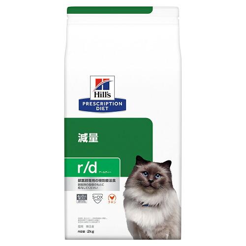 ヒルズ プリスクリプション・ダイエット〈猫用〉 r/d